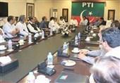 ایمنسٹی اسکیم کی منظوری کے حوالے سے وزیراعظم کی صدارت میں اہم اجلاس
