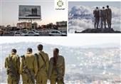 عذرخواهی شهردار شیراز برای نصب بنر با تصویر سربازان اسرائیلی؛ با عوامل این ماجرا برخورد جدی میشود