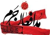 «محمود»؛ فیلمی از جانفشانیهای شهدای مدافع حرم