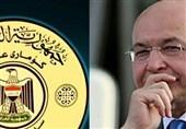 برهم صالح در پاسخ به بارزانی: تصمیم گیری نهایی از آن پارلمان است نه کُردها
