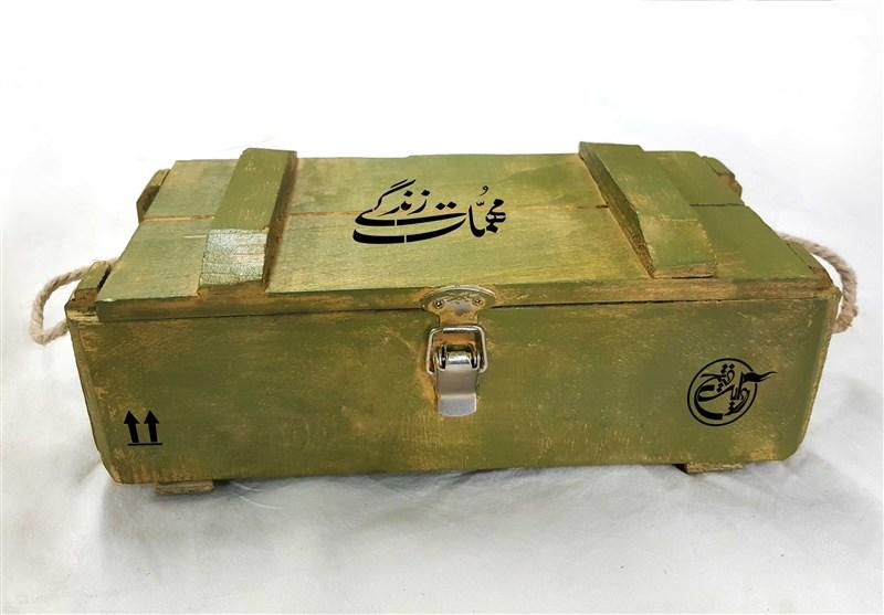 """بسته فرهنگی """"جعبه مهمات زندگی"""" عرضه میشود"""