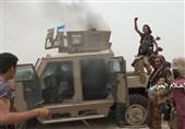 Yemen: Suudi Arabistan'ın Cazan Bölgesinde Üç Casus İnsansız Hava Aracını Düşürdük