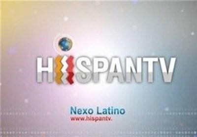 شبکه اسپانیایی تلویزیون، برنامه سینمایی راه انداخت/ پخش سریال شهید شهریاری از 2 شبکه تلویزیونی