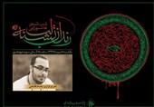 اجرای آواز بامداد فلاحتی در شب شعر «رندان تشنه لب»