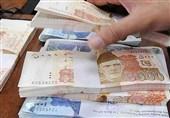 دسترسی دولت پاکستان به جزئیات حسابهای 50 هزار متخلف مالیاتی