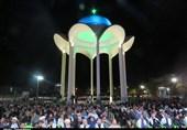 کاشان| یادواره شهدای سفیدشهر برگزار شد