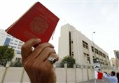 البحرین: 743 مواطناً أُسقطت جنسیاتهم منذ العام 2012