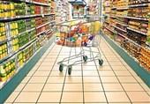پشت پرده تخفیفهای توخالی برخی فروشگاهها/ وعده کاهش قیمت کالاهای اساسی با تشدید نظارت