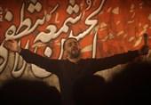 گلچین مداحی محمدحسین پویانفر در شب 21 محرم