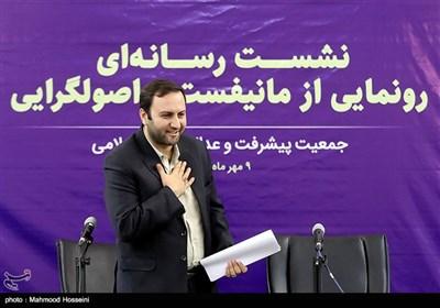 محسن پیرهادی دبیرکل جمعیت پیشرفت و عدالت در نشست رسانه ای رونمایی از مانیفست نواصولگرایی