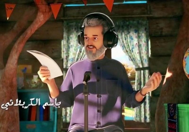 «شُکراً یا حسین(ع)» انیمیشنی با صدای ملا باسم کربلایی