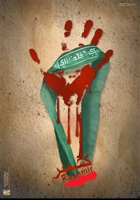 جمو و کشمیر میں مسلمانوں کا قتل عام اور میڈیا کی مجرمانہ خاموشی