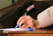 """پاسخ رهبر انقلاب به استفتاء درباره اخذ """"ویزای اربعین"""" + پاسخ به 22 سؤال اربعینی"""