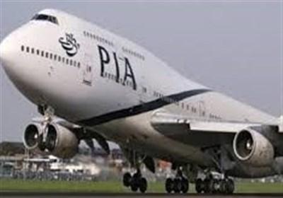 کابل ائرپورٹ پر پاکستانی جہاز روک لیا گیا