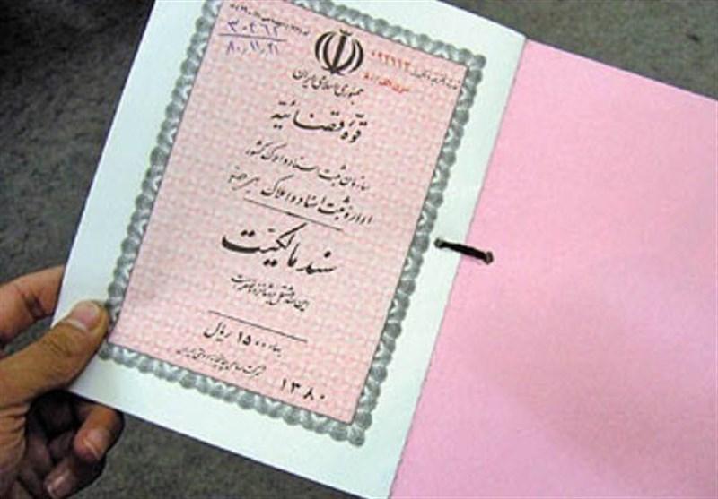 30 هزار جلد سند املاک بنیاد علوی تا پایان امسال به مردم گلستان واگذار میشود