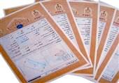 آذربایجان غربی در اخذ سند مالکیت موقوفات به رتبه نخست کشوری رسید
