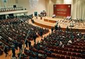 تکاپوی پارلمان عراق برای الزام نیروهای بیگانه به خروج از این کشور