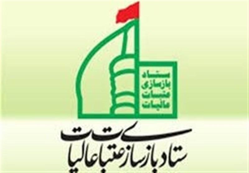 بیانیه ستاد بازسازی عتبات عالیات در پاسخ به پیام سرلشکر سلیمانی