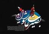 14 بقعه متبرک استان بوشهر مجری بصیرت عاشورایی است