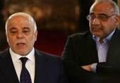 انتقال مسالمت آمیز قدرت در عراق؛ نماد حرکت در مسیر دموکراسی