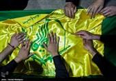 تشییع پیکر مطهر 3 شهید تازه تفحص شده فاطمیون