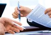 اطلاعات مفیدی که برای ثبت شرکت به دردتان می خورد
