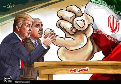 کاریکاتور/ شکستهای پیدرپی آمریکا از ایران