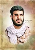 شهید مدافع وطن هنوز هم حلال مشکلات است + فیلم