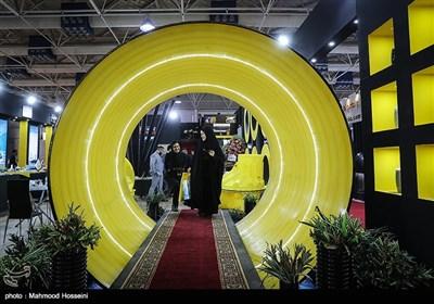 چهاردهمین نمایشگاه بین المللی صنعت آب و تاسیسات آب و فاضلاب ایران