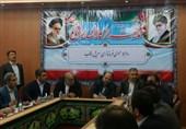 بانکها مانع فعالیت واحدهای صنعتی زلزلهزده استان کرمانشاه هستند