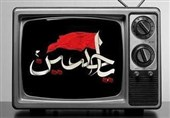 برنامه سخنرانی و مداحیهای تلویزیون در ماه عزای حسینی