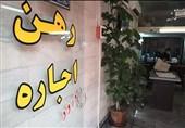 قیمت ملک در شیراز 30 درصد افزایش یافت