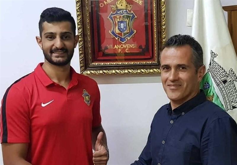 دروازهبان ایرانی تیم ویلانوونسه پرتغال: میخواهم در جام جهانی 2022 از اعتبار تیم ملی ایران دفاع کنم