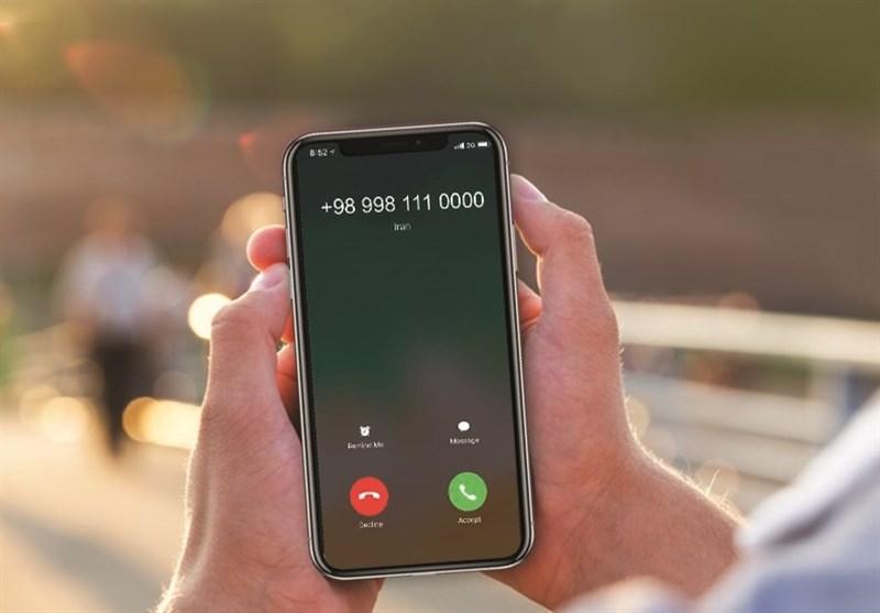 رنج جدید شماره سیمکارتهای شاتل موبایل عرضه شد