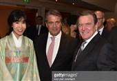 ازدواج صدراعظم سابق آلمان با زن کرهای+تصاویر