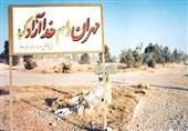 چه شهدایی در زرباطیه عراق مفقود شدهاند؟