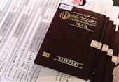 8 هزار ویزا برای زائران حسینی در استان البرز صادر شد