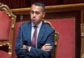 فرانسه سفیر ایتالیا را فراخواند
