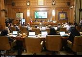 تعیین تکلیف بودجه شهرداری تهران تا ظهر امروز