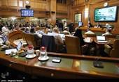 شورای شهر تهران| کلیات بودجه 98 شهرداری تصویب شد