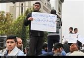 تجمع دانشجویان مقابل مجلس در اعتراض به تصویب (FATF)