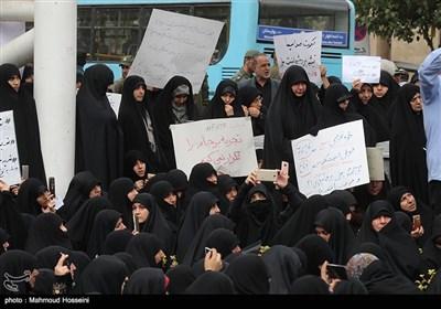تجمع اعتراضی به تصویب لایحه (CFT) در مقابل مجلس شورای اسلامی