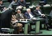 بررسی FATF در مجلس|کدام وزرا برای بررسی «CFT» در صحن مجلس حاضر شدند؟