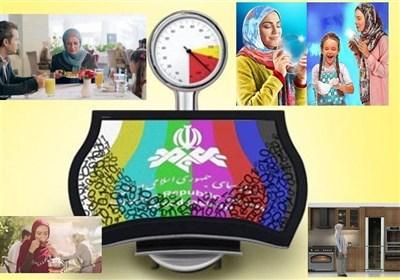 تبرج و خودنمایی به جای فرهیختگی در آگهیهای رسانهملی!