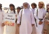 El-Mahra Kabilesinin Suud'un Petrol Yayılma Politikası İle Muhalefeti