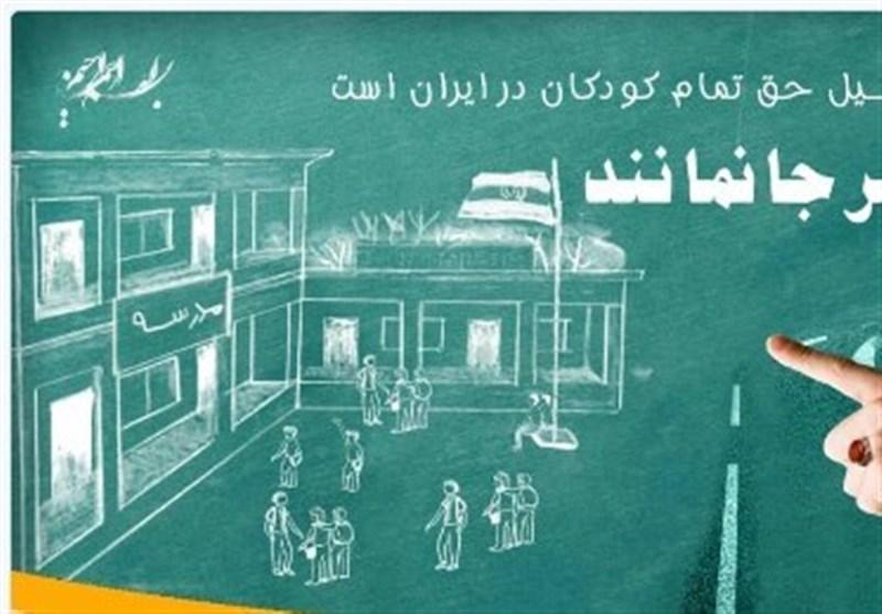 بطحایی: اگر کودکی به مدرسه نمیرود به آموزشوپرورش اطلاع دهید