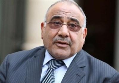 عراق|عزم عبدالمهدی برای اخراج نظامیان آمریکایی/ احتمال برگزاری جلسه رای اعتماد پارلمان در روز چهارشنبه