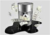 قیمت جهانی نفت امروز 1397/08/26 | تصمیم جدید اوپک ضدترامپ
