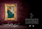 اهدای عواید فروش آثار هنری به مرکز بازتوانی مادر و کودک