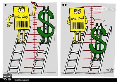 کاریکاتور/ با کاهشنرخدلار، کالاها هم ارزانمیشوند؟